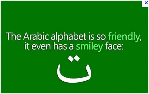 Happy Arabic