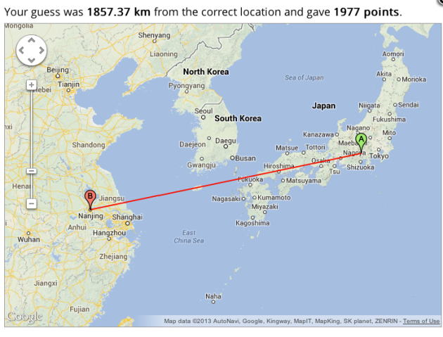 Geoguessr screen shot 3
